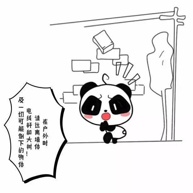 动漫 简笔画 卡通 漫画 手绘 头像 线稿 615_615