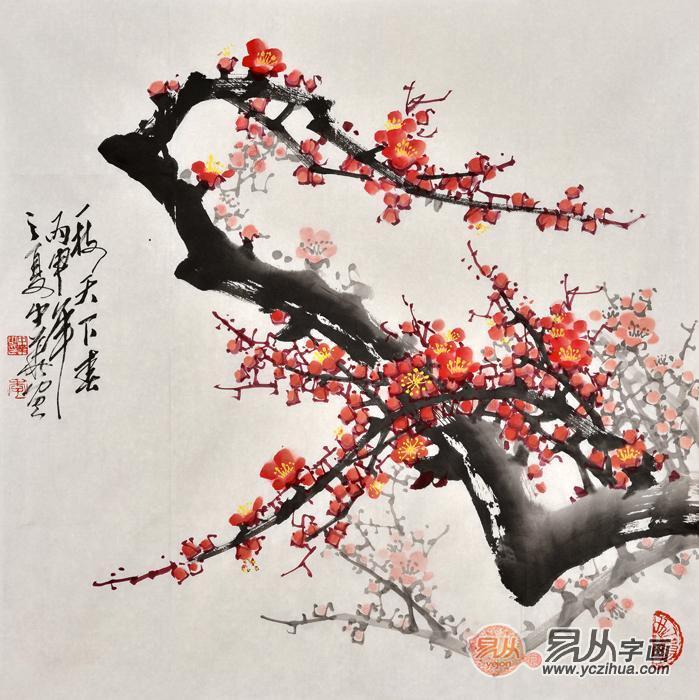 国画梅花的基本画法 现代擅长画梅花的画家有图片