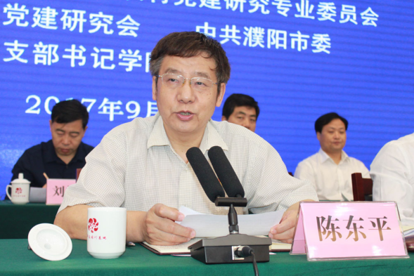 全国党建研究会专职副秘书长陈东平