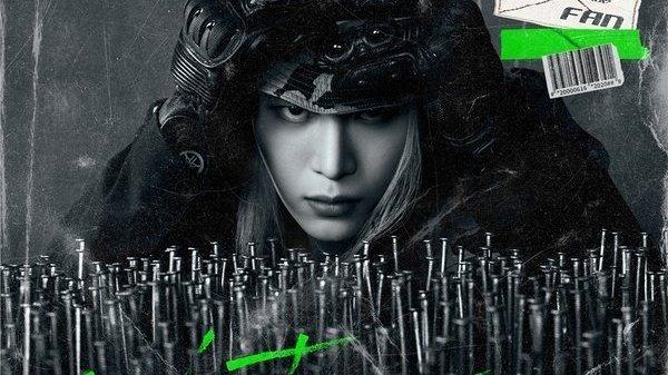 中国歌手范丞丞新单曲《Can't Slow Down》发布 音乐与造型双突破
