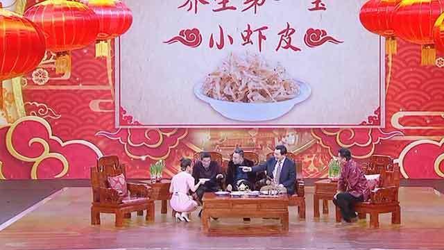 《养生堂》20200125杨少华父子的快乐人生