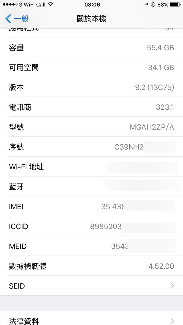 一眼看穿iphone产地生产日期!