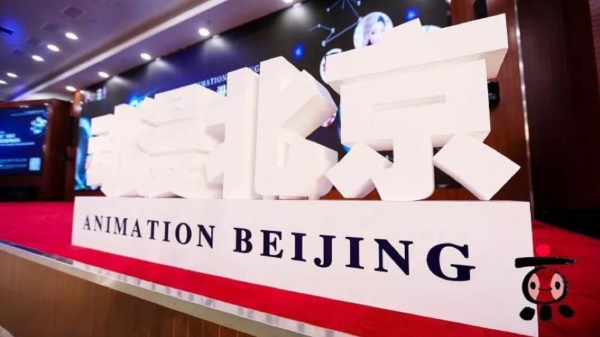 """漫迷大狂欢!第八届""""动漫北京""""登陆北京农展馆"""