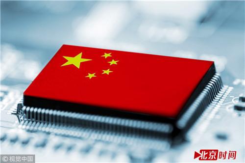 中国4月25日表示,国家集成电路产业投资基金股份有限公司将接受外国