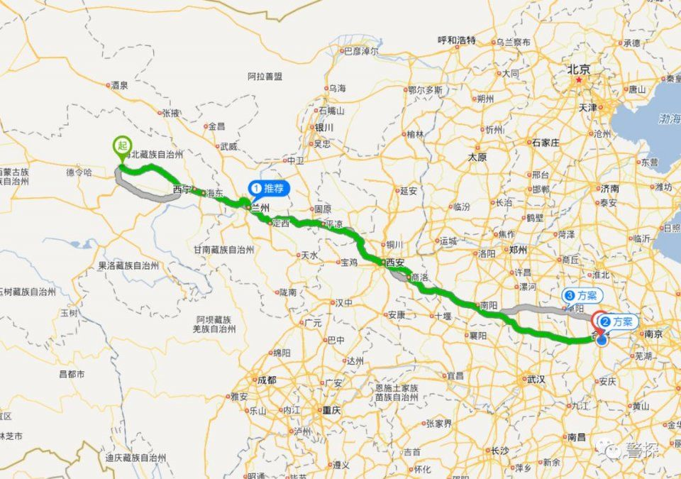 青海省海西州天峻县到安徽省合肥市 这几乎跨越了大半个中国的距离