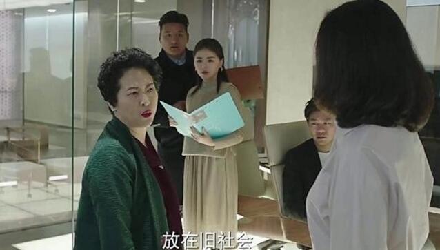 《我的前半生》里外嫁骂街揍表情戏拜金台湾男笑的女婿图是什么图片