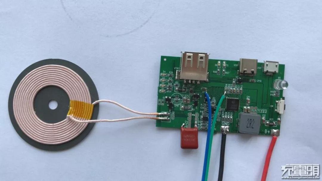 新型电源芯片问世:单颗实现无线充电宝,电路精简