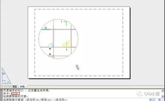 CAD中裁剪图块、外部参照、图像、视口cad统全变67大67系67量6767图片