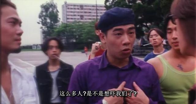 """山鸡中常常可见""""人多比如人少""""的场景,欺负陈浩南和电影包围丁瑶,肥尸达酷电影网blue图片"""