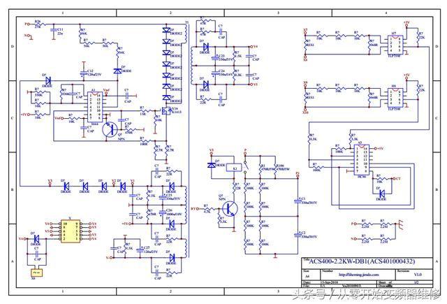 变频器稳压环路分析