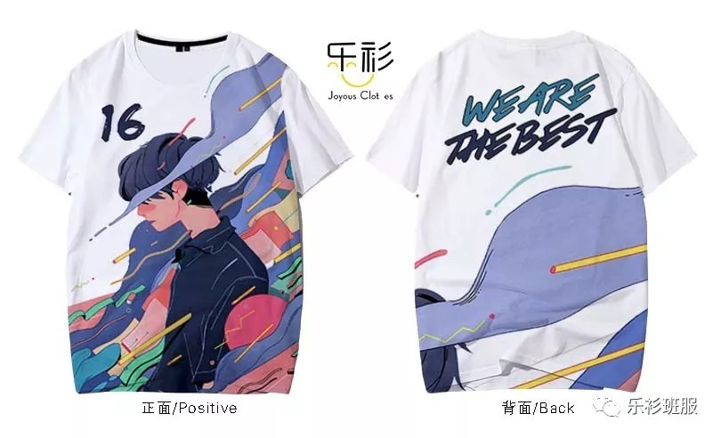 中学生流行班服图案,班服t恤图案设计素材