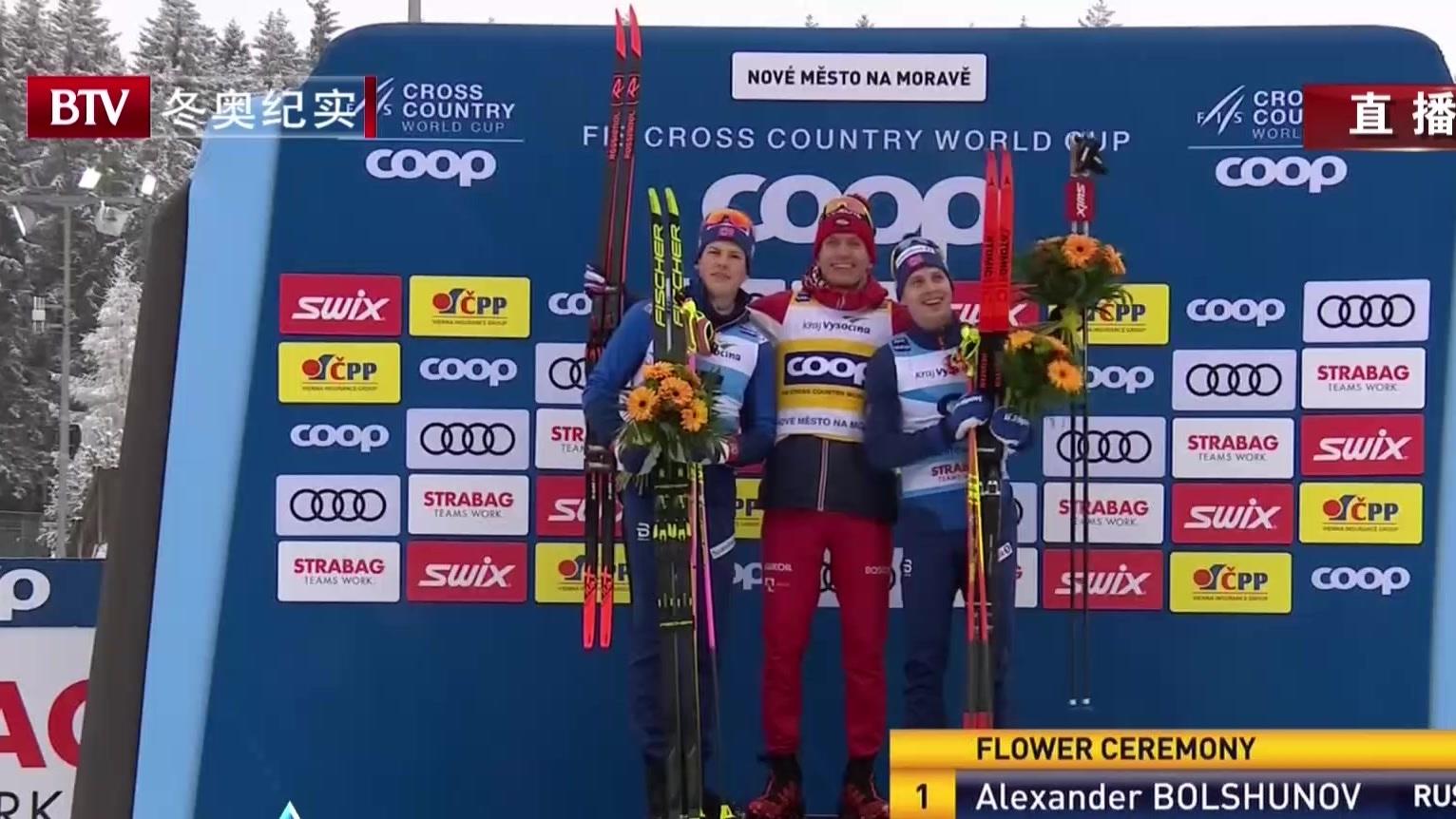 越野滑雪世界杯捷克站 俄罗斯选手独占鳌头