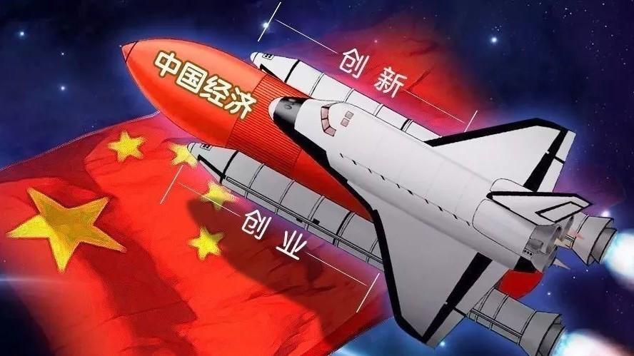"""【网络述年】了不起的6.1%,见证中国经济发展的""""奇迹"""""""