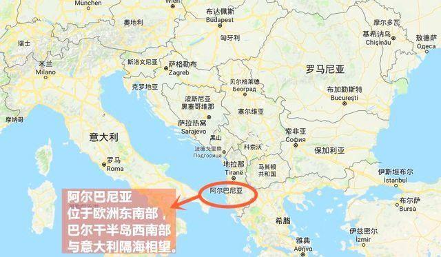 阿尔巴尼亚周边各国 △科索沃于2008年2月17日通过独立宣言,宣布脱离