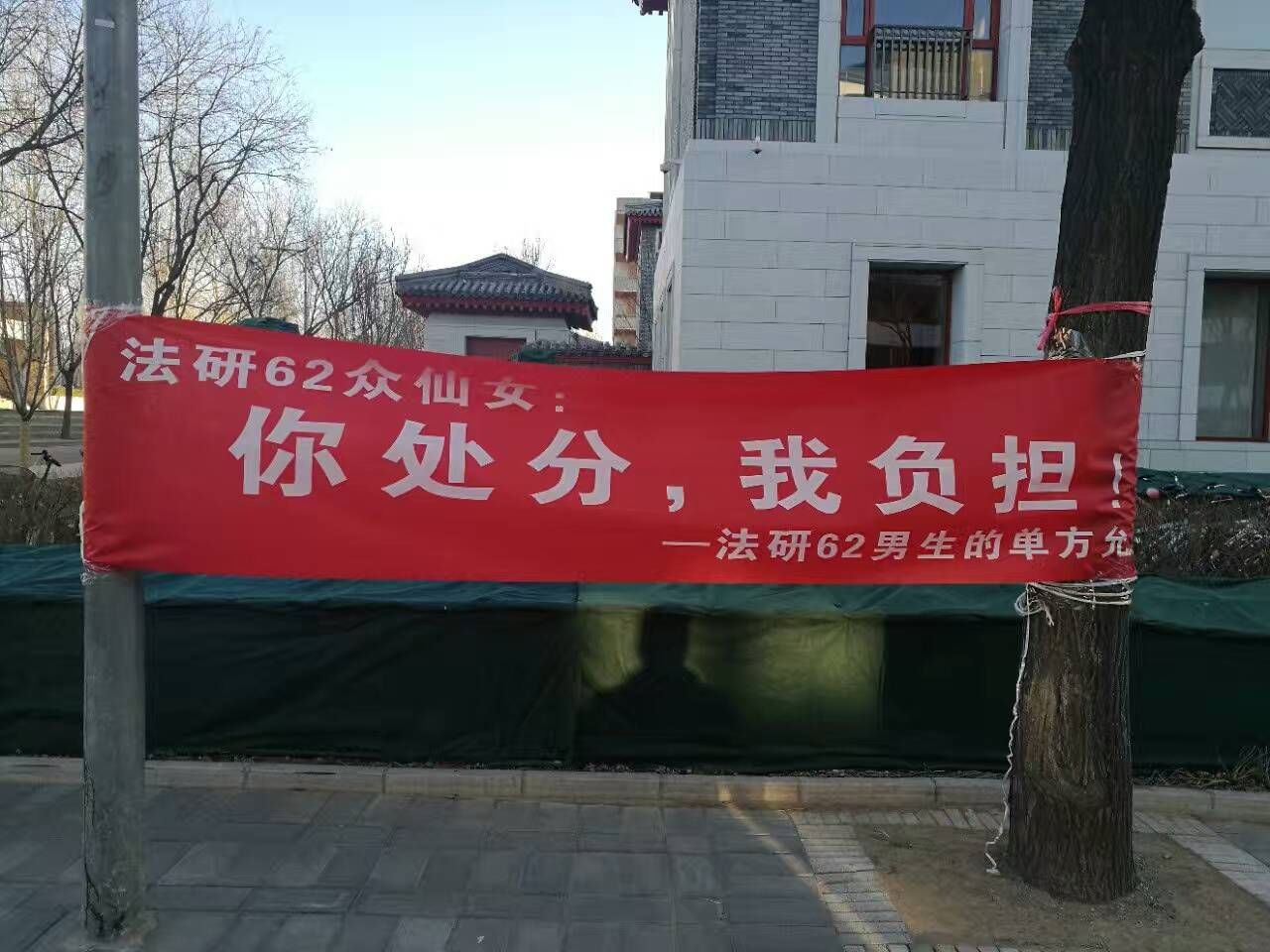 清华大学女生节,男生们的深度亮了:被尔个性套带女生网名标语符图片