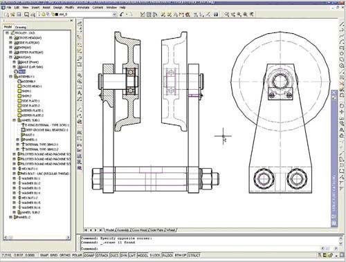 在AutoCAD2007方法界面设置成二维的中将大autocad2010教材图片