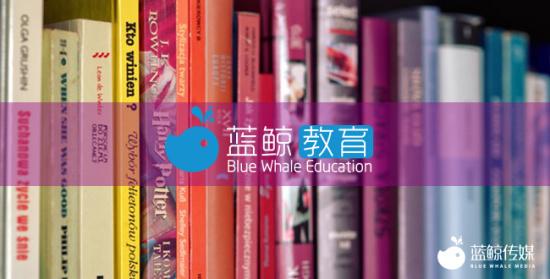 新东方推出强基计划冲刺、志愿填报指导等公益课程