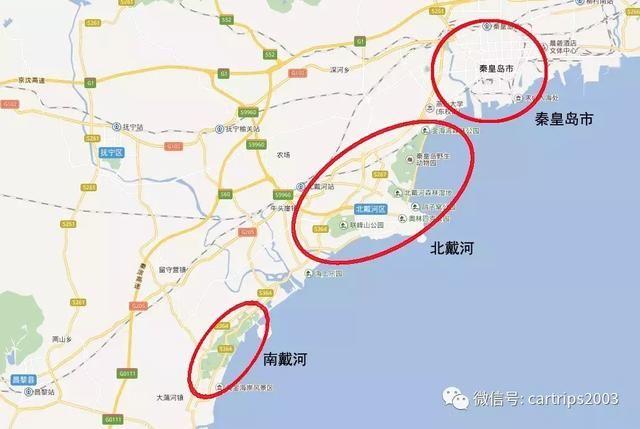 对秦皇岛市城市区,旅游区道路,依法采取交通限行措施.