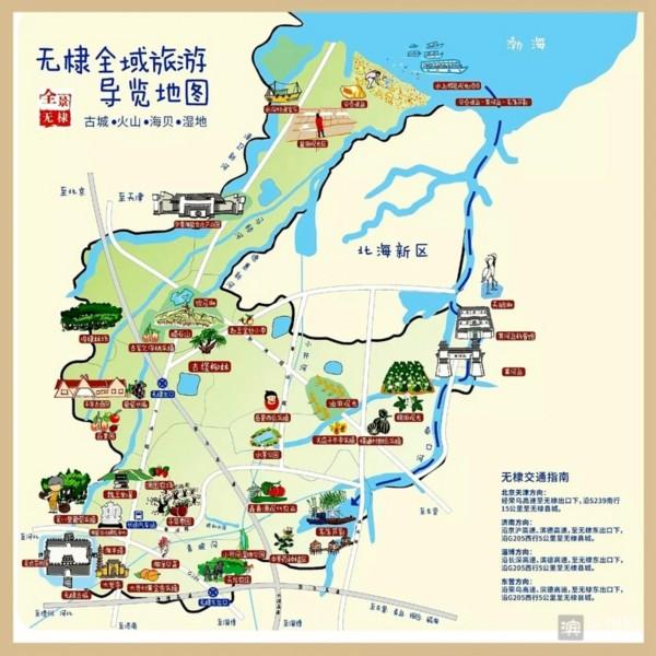 特色旅游商品,旅行社信息,八大景区和镇街十一片区乡村游四季旅游线路