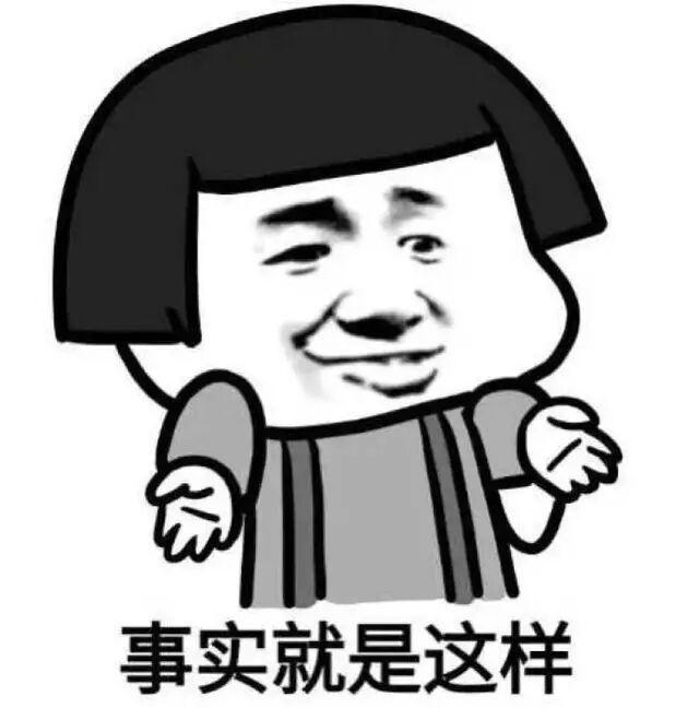动漫 卡通 漫画 设计 矢量 矢量图 素材 头像 640_648
