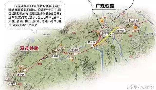 """深湛高铁""""广东西部沿海高速铁路""""是中国规划的从东北经沿海城市至海南"""