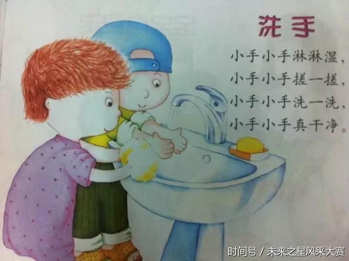 幼儿园洗手儿歌30首,让孩子爱上洗手!