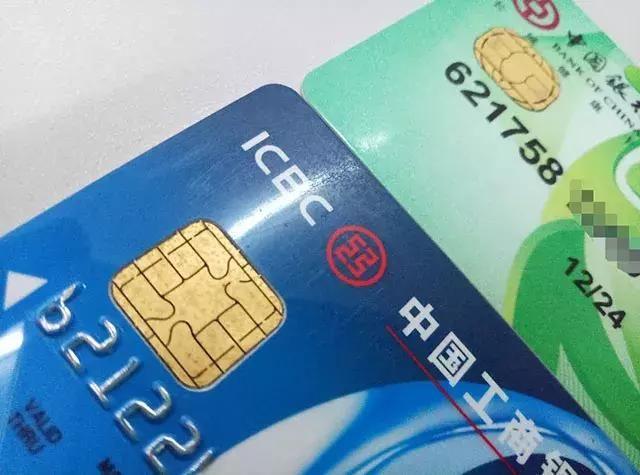 州哪里有银行卡_韶关可以刷银行卡坐公交啦!手机支付还远吗!