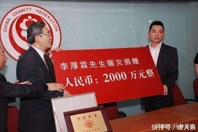 李厚霖东山再起_破产时李湘弃他而去, 如今东山再起身价30亿, 却这样评价李湘!