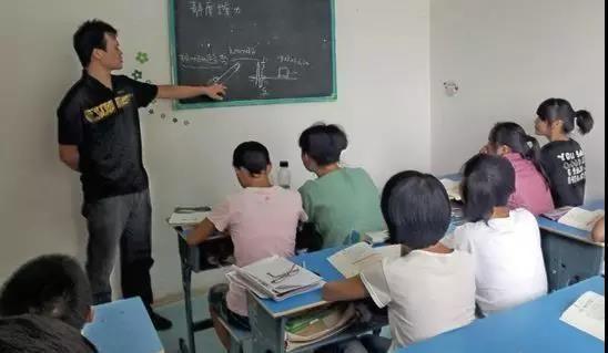 南阳中小学华区再敢这样做,取消教师资格!-北京龙学区小学老师图片
