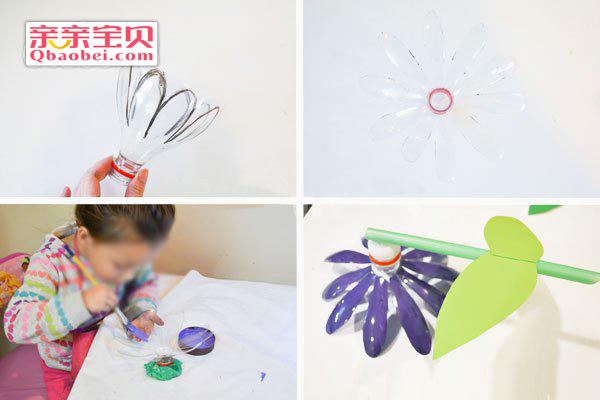 塑料瓶制作花朵的步骤