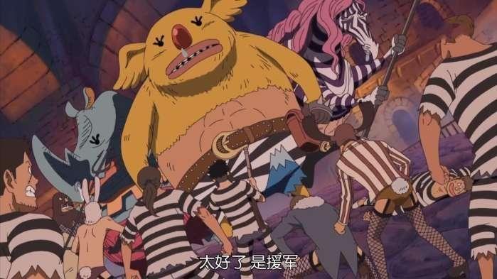 海贼王:觉醒过后最强的动物系恶魔果实,简直堪比凯多