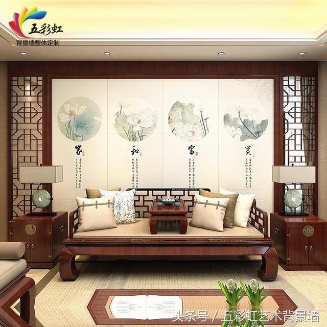 7,新中式花格边框搭配微晶石沙发背景墙整体装修效果图