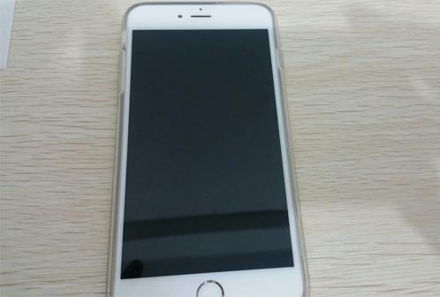 想用手机整蛊三个?这手机朋友苹果设置就iphone4s9.3.5越狱图片