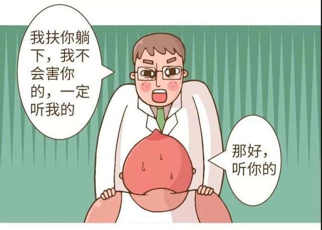 排便不畅勿轻视或是肠癌前兆