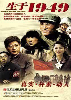 8部文革时期知青题材的电视剧,你看过哪一部?图片