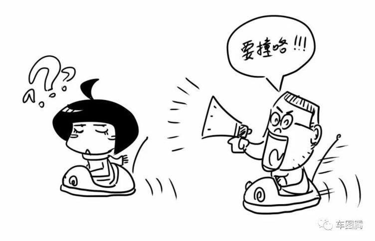 动漫 简笔画 卡通 漫画 手绘 头像 线稿 752_484