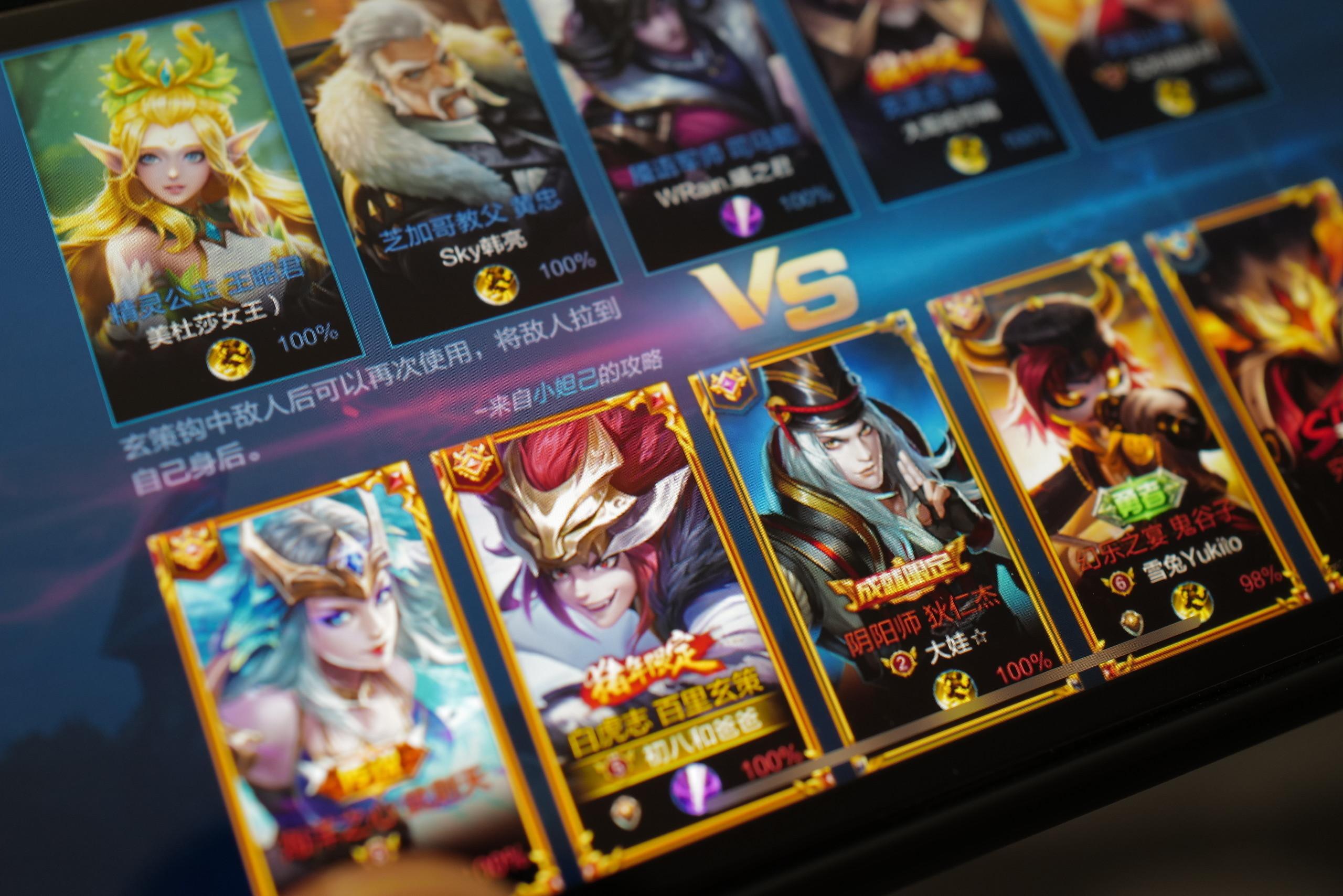 5月首批55款国产游戏获版号,腾讯网易巨人在列