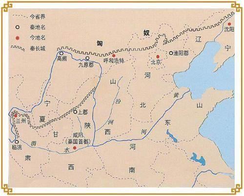 秦始皇将过去北方诸侯国遗留的长城连接起来,形成一整道抵御匈奴的