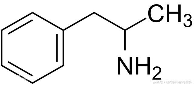 苯丙胺这一类毒品的化学结构都很相似,基本上都是以苯乙胺或者是苯丙