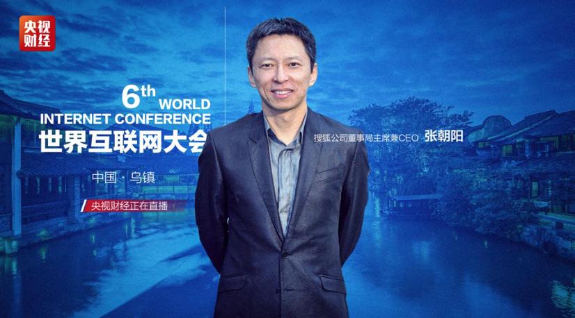 领跑中国互联网的张朝阳,下一个25年做什么?