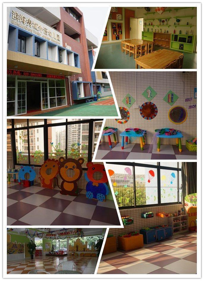 幼儿园生态环境好,活动场地开阔,是孩子们开心游戏,快乐生活的乐园.