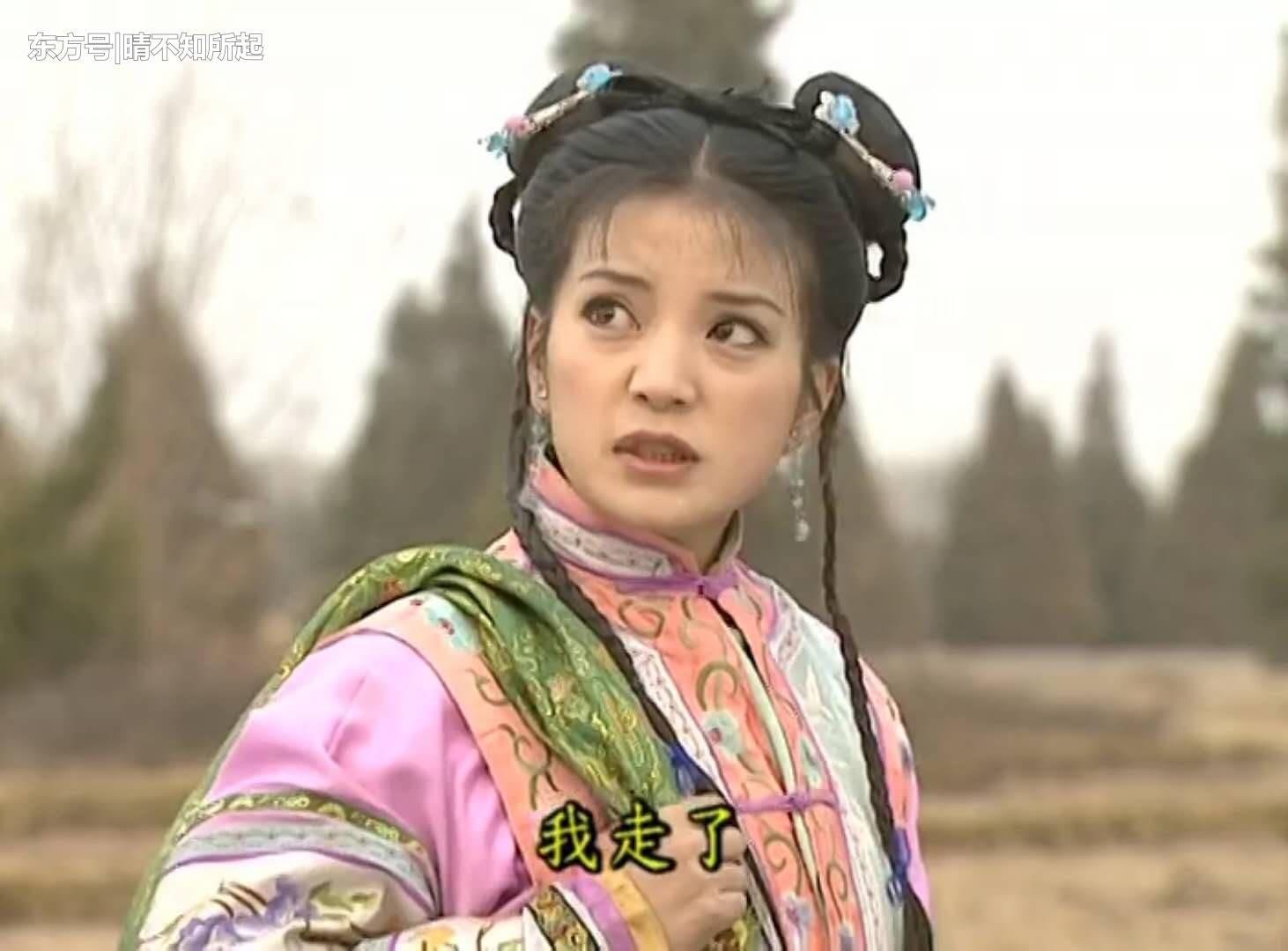 我觉的黄奕演的小燕子超过赵薇,大家赞同还是反对图片