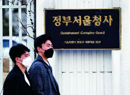 确诊977例 韩国采取史无前例强力应对措施