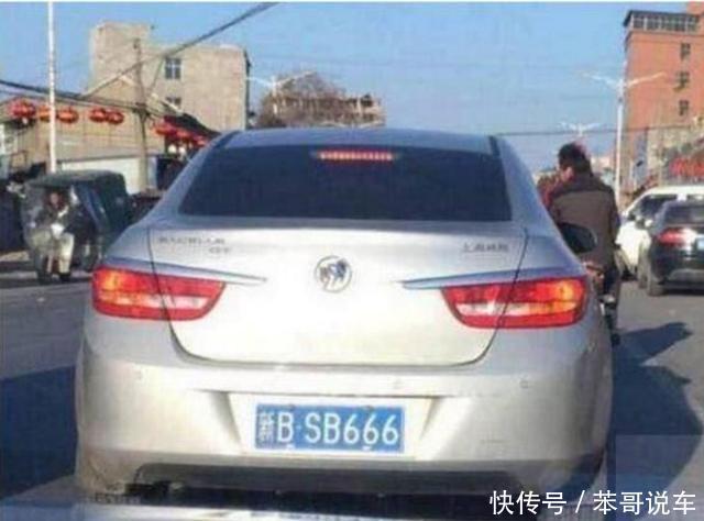 最后他也确实抽到了一个很吉祥的车牌号,车牌尾数为666,可谁知道即使图片