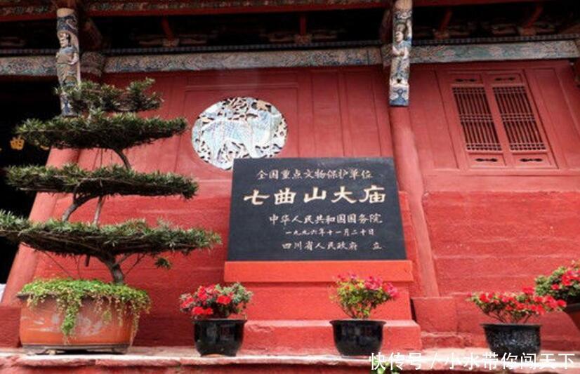 1,七曲山大庙和七曲山国家森林公园  七曲山大庙位于梓潼城北10公里