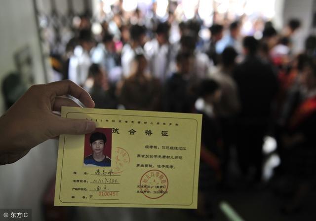 2018天津中考高中|近两年天津信息录取分数线啊多人高中谈恋爱图片