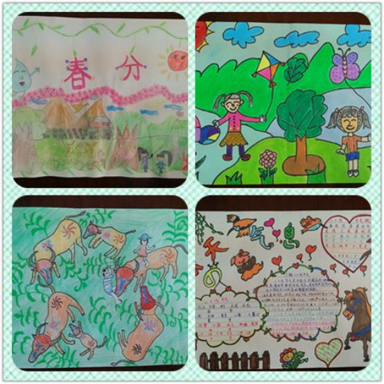 幼儿园春天课程