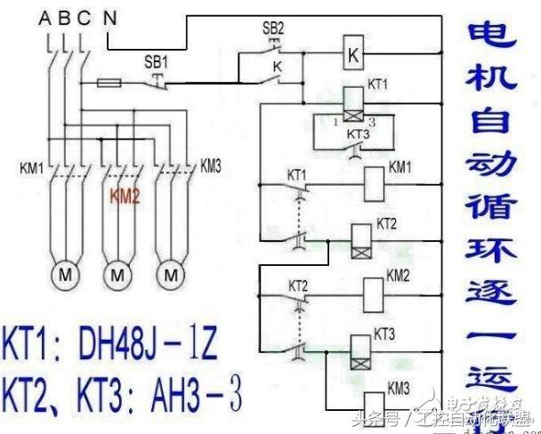 时间继电器控制双速电机 9 定子串电阻降压启动 延边三角形降压启动