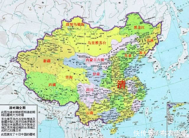 西南方向,改图归流解决土司割据;西北方向,彻底消灭准噶尔汗国,重新