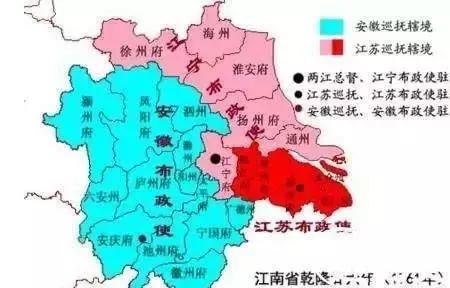 而是安徽,江苏和江西三省图片